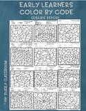 Early Learners Color by Code Yearly Bundle