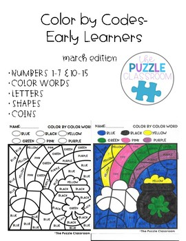 Early Learners Color by Code- March