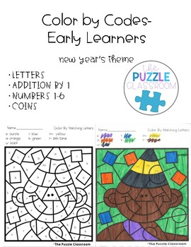 Early Learners Color by Code- New Year's