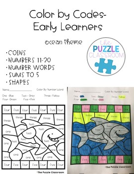 Early Learners Color by Code- Ocean Theme