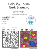 Early Learners Color by Code- Spring
