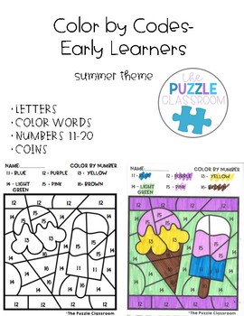 Early Learners Color by Code- Summer