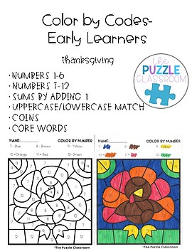 Early Learners Color by Code- Thanksgiving