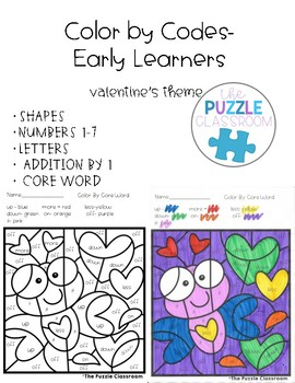 Early Learners Color by Code- Valentine's