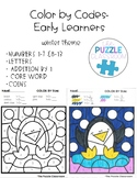 Early Learners Color by Code- Winter