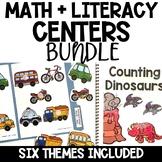 Early Learners MEGA Bundle