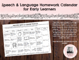 Preschool/Early Learning Speech-Language Homework