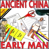 Ancient China Early Man