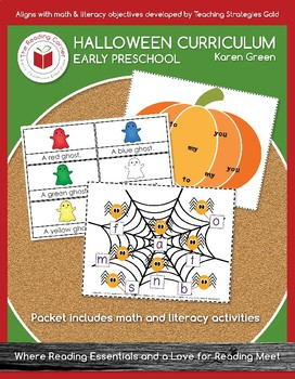 Early Preschool Halloween Curriculum