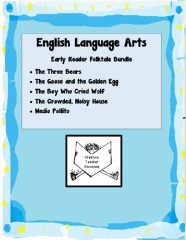 Early Reader Folktales Bundle