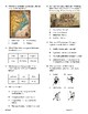 4th Grade Early Settlements Unit Test