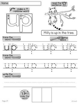 Sight Words Kindergarten - Set 1