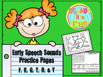 Print and Go: Early Speech Sounds Practice Pages
