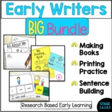 Early Writers Making Books  and Teach Me to Print BUNDLE