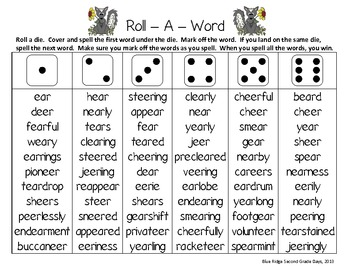 Ears In The Woods: Eer and Ear Word Work Activities