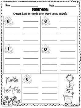 Earth Day 1st Grade Activities ~ Freebie!