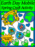 Earth Day ELA Activities: Earth Day Mobile Craft Activity Bundle - Color&BW