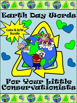 Earth Day Activities: Earth Day Words Flash-card Set