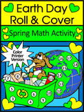 Earth Day Activities: Recycling Puppy Roll & Cover Spring Math Activity - Color