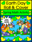 Earth Day Math Activities: Earth Day Roll & Cover Spring Math Activity - Color