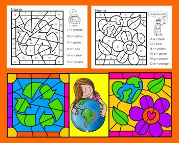 Earth Day Activities:  Color By Letter:  Letter Recognition:  NO PREP!