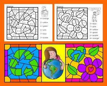 Earth Day Activities: Color By Sum - Addition Facts to 10 NO PREP!  PRINT & GO!