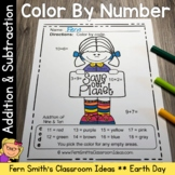 Earth Day Color By Numbers Earth Day Math Addition and Subtraction Bundle