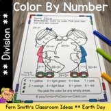 Earth Day Color By Numbers Earth Day Math Division Color By Code