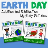 Earth Day Addition and Subtraction Mystery Pictures