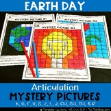 Earth Day: Articulation Mystery Pictures