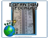 Earth Day Activity: Earth Day Brochure