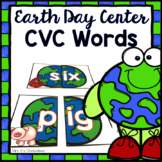 Earth Day Center: Beginning Sounds in CVC Words