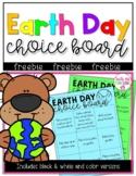 Earth Day Choice Board FREEBIE