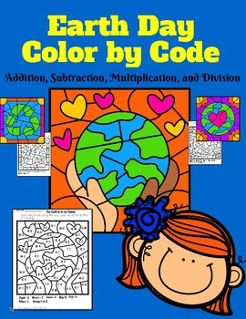 Earth Day Color By Code Activities!