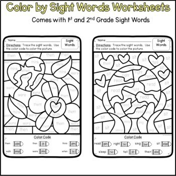 Earth Day Color By Code First and Second Grade Sight Word Worksheets