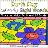 Earth Day Color By Sight Words Coloring Sheets for First and Second Grade