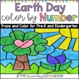 Earth Day Color By Numbers 0-20 Worksheets