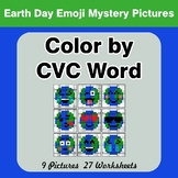 Earth Day: Color by CVC Word - Earth Day Emoji Mystery Pictures
