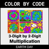 Earth Day Color by Code - 3-Digit by 2-Digit Multiplication