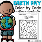 Earth Day Color by Code Addition and Subtraction
