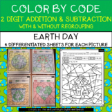 Earth Day Color by Code {DIFFERENTIATED} 2 Digit Addition & Subtraction