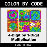 Earth Day Color by Code - Multiplication: 4-Digit by 1-Digit