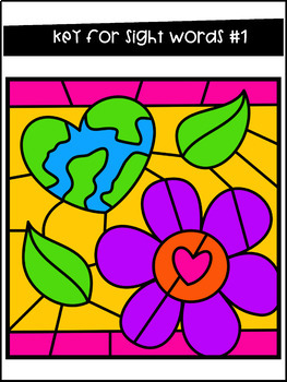 Earth Day Color by Sight Word