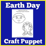 Earth Day Craft   Earth Day Activity   Earth Day Kindergarten