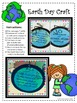 Earth Day 2 Craftivities Freebie