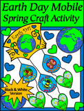 Earth Day Craft Activities: Earth Day Mobile Spring Craft Activity - BW Version