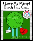 Earth Day Craft: I Love My Planet (Spring Weather)