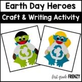 Earth Day Craftivity