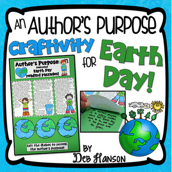 Earth Day Craftivity: Author's Purpose PIE'ED