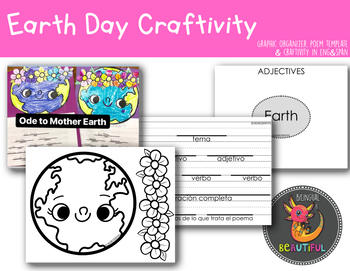 Earth Day Craftivity in English and Spanish